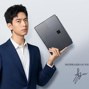 Microsoft 微软中国官网 全新升级 Surface Pro 8 / Go 3 新品上线预售