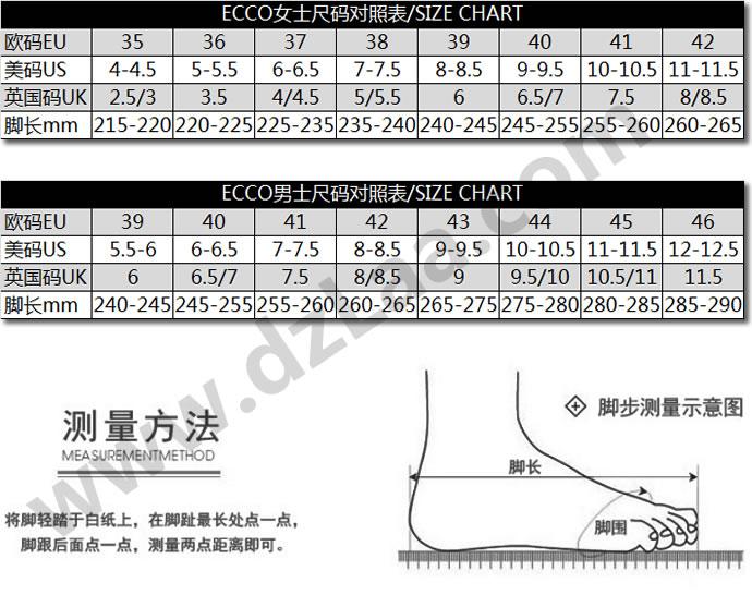 ECCO 爱步 Soft 7 柔酷7号 女式保暖短靴 雪地靴 36码3.5折.06 海淘转运到手约¥531